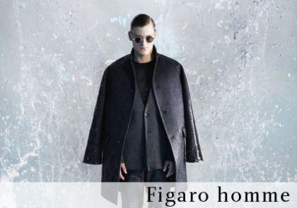 figaro homme
